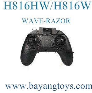 More Views Helicute H816HW Controller