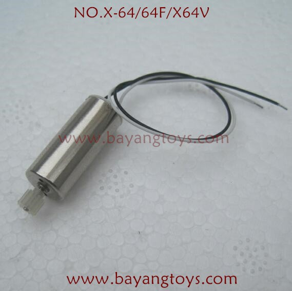 XINXUN NO.X-64 Quadcopter motor A