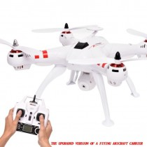 BAYANGTOYS X16 Brushless MOTOR Quadcopter