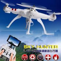 BAYANGTOYS X16 WIFI FPV Quadcopter review