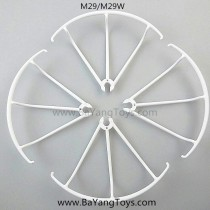 BO MING M29 M29W Quadcopter blades Guards
