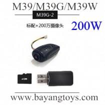 BO MING TOYS M39G M39 Camera