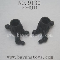 XINLEHONG Toys 9130 Parts-Front Streering Cup