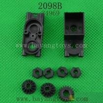 HBX 2098B Parts-Motor-Pinion-gear