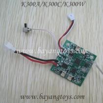 KOOME K300 K300C Quadcopter PCB Board