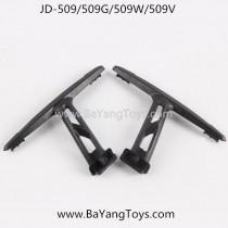 Jin Xing Da JXD 509 509G 509v Landing Skids