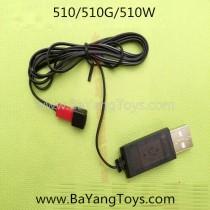 Jin xing da JD-510 510W 510V Drone USB Charger