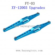 FEIYUE FY03 Upgrades Parts-Metal Rear Axle Main Girder