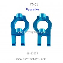 FEIYUE FY01 Upgrades Parts-Metal Universal Socket