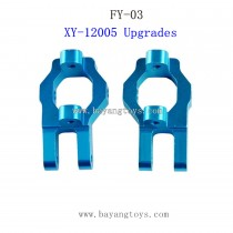FEIYUE FY03 Upgrades Parts-Metal Universal Socket XY-12005