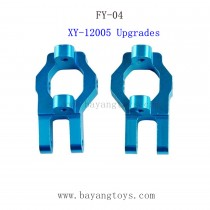 FEIYUE FY04 Upgrades Parts-Metal Universal Socket XY-12005