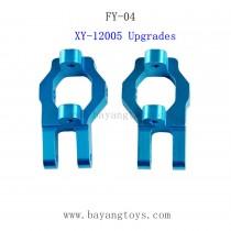 FEIYUE FY04 Upgrades Parts-Metal Universal Socket XY-12005