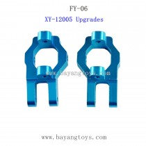 FEIYUE FY06 Upgrades Parts-Metal Universal Socket