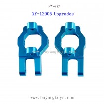 FEIYUE FY07 Upgrades Parts-Metal Universal Socket