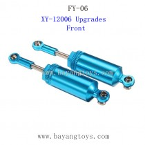 FEIYUE FY06 Upgrades Parts-Metal Front Shock XY-12006