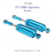 FEIYUE FY07 Upgrades Parts-Metal Front Shock