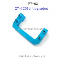 FEIYUE FY03 Upgrades Parts-Metal Servo Fixed Parts XY-12012