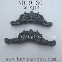 XINLEHONG Toys 9130 Parts-Shock Proof Plank