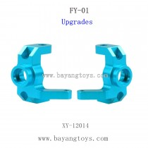 FEIYUE FY01 Upgrades Parts-Metal Universal Joint