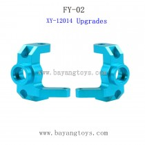 FEIYUE FY02 Upgrades Parts-Metal Universal Joint
