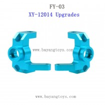 FEIYUE FY03 Upgrades Parts-Metal Universal Joint Seat