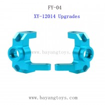FEIYUE FY04 Upgrades Parts-Metal Universal Joint Seat XY-12014