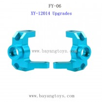 FEIYUE FY06 Upgrades Parts-Metal Universal Joint Seat
