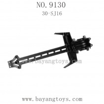 XINLEHONG Toys 9130 Parts-Rear Gear Box Cover