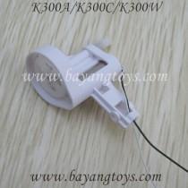 KOOME K300 WIFI FPV Drone motor A white wire