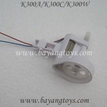 KOOME K300 WIFI FPV Quadcopter motor B