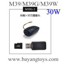 BO MING TOYS M39G M39 Drone Camera
