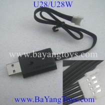 Udirc U28-1 Drone USB Charger