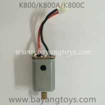KOOME K800 Quadcopter Motor with black wire