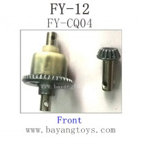 FEIYUE FY12 Parts-Front Differential Mechanism Components