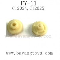 FEIYUE FY11 Parts-Drive Gear C12024 C12025