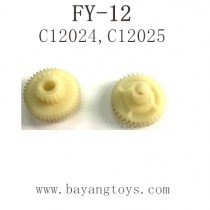 FEIYUE FY12 Parts-Drive Gear C12024 C12025