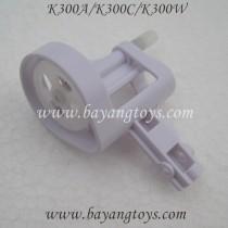 KOOME K300 K300C Quadcopter big gear holder