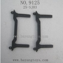 XINLEHONG TOYS 9125 Parts-Car shell Bracket 25-SJ03