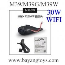 BO MING TOYS M39G M39 Drone WIFI Camera