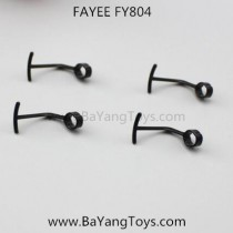 FAYEE FY804 Drone blades Guards