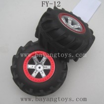 FEIYUE FY12 Parts-Tires FY-CL04