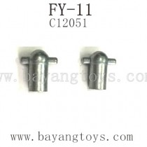 FEIYUE FY11 Parts-Drive Ball Head C12051