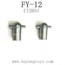 FEIYUE FY12 Parts-Drive Ball Head C12051