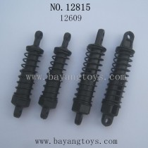 HAIBOXING 12815 Parts-Shocks Complete