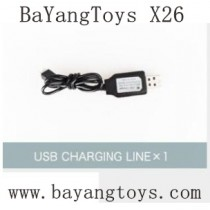 BAYANGTOYS X26 Parts USB Charger