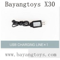 BAYANGTOYS X30 Parts-USB Charger