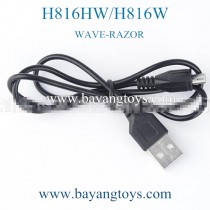 Helicute H816HW USB Charger