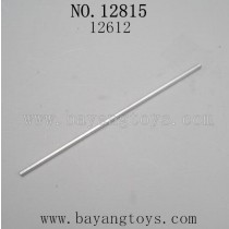 HAIBOXING 12815 Parts-Center Shaft 12612