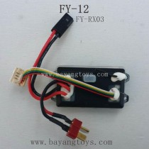 FEIYUE FY12 Parts-Receiver