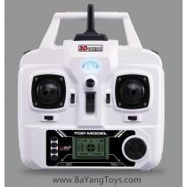 Bayangtoys X15 Drone controller